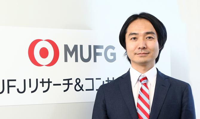 三菱UFJリサーチ&コンサルティング インタビュー特集第2回:長期的な ...